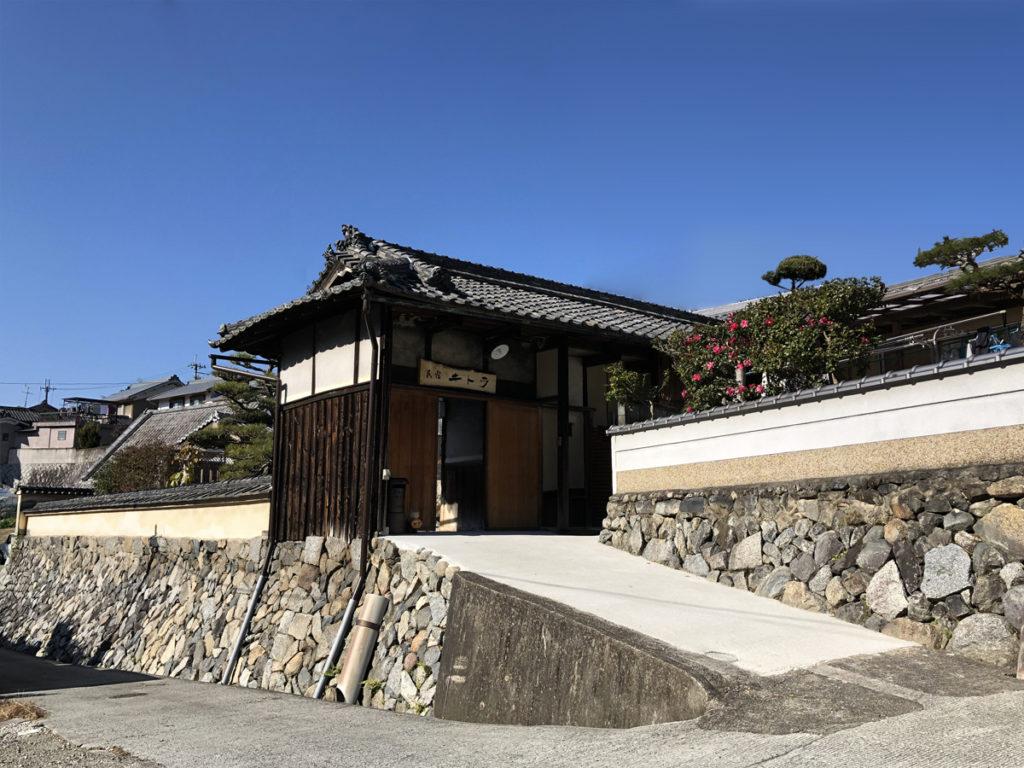 民宿キトラ外観_アクセス