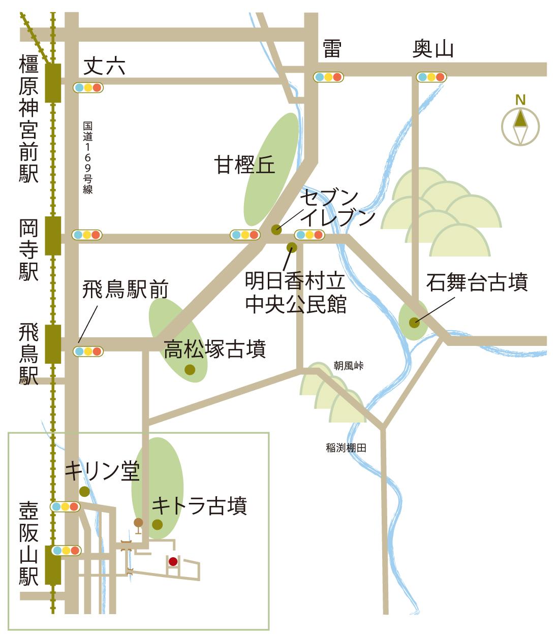 民宿キトラへのアクセス